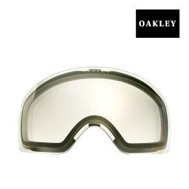 【最大2000円OFFクーポン配布中】 オークリー フライトデッキ ゴーグル 交換レンズ 101-104-001 OAKLEY FLIGHT DECK XM スノーゴーグル CLEAR