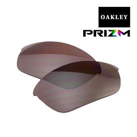 オークリー ハーフジャケット2.0 サングラス 交換レンズ プリズム 偏光 101-109-001 OAKLEY HALF JACKET2.0 スポーツサングラス PRIZM DAILY POLARIZED