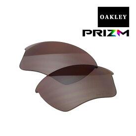 オークリー ハーフジャケット2.0 サングラス 交換レンズ プリズム 偏光 101-110-001 OAKLEY HALF JACKET2.0 XL スポーツサングラス PRIZM DAILY POLARIZED