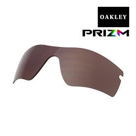 オークリー レーダーパス サングラス 交換レンズ プリズム 偏光 101-114-001 OAKLEY RADAR PATH スポーツサングラス PRIZM DAILY POLARIZED