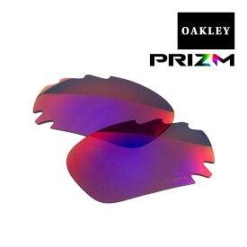 オークリー レーシングジャケット サングラス 交換レンズ ランニング ロード用 プリズム 101-328-001 OAKLEY RACING JACKET スポーツサングラス PRIZM ROAD VENTED