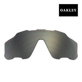 オークリー ジョウブレイカー サングラス 交換レンズ 101-352-001 OAKLEY JAWBREAKER スポーツサングラス BLACK IRIDIUM