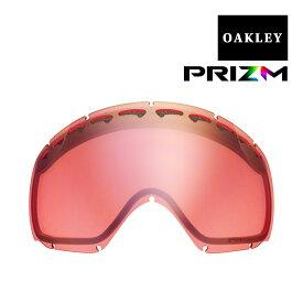 オークリー クローバー ゴーグル 交換レンズ プリズム 101-641-001 OAKLEY CROWBAR スノーゴーグル PRIZM H.I.PINK IRIDIUM