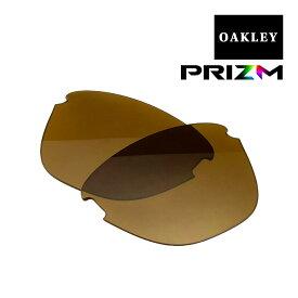 【最大2000円OFFクーポン配布中】 オークリー フロッグスキンライト サングラス 交換レンズ プリズム 102-880-001 OAKLEY FROGSKINS LITE PRIZM TUNGSTEN