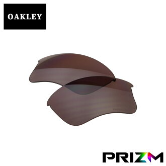 Translation and outlets Oakley sport sunglasses replacement lens OAKLEY FLAK JACKET XLJ flak jacket PRIZM DAILY POLARIZED 101-106-001 polarized lens Prism