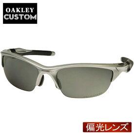 オークリー カスタム ハーフジャケット2.0 アジアンフィット サングラス 偏光 ocs-hj2-001 OAKLEY HALF JACKET2.0 ジャパンフィット スポーツサングラス