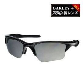 オークリー ハーフジャケット2.0 スタンダードフィット サングラス oo9154-01 OAKLEY HALF JACKET2.0 XL スポーツサングラス プレゼント選択可