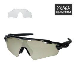 奥克利+ZERO本店獨特的特別定做運動太陽眼鏡OAKLEY RADAR EV PATH雷達E V路徑竹莢魚安合身日本合身ozcs-revpa001
