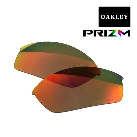 オークリー フラックジャケット サングラス 交換レンズ 野球 プリズム 101-105-002 OAKLEY FLAK JACKET スポーツサングラス PRIZM BASEBALL INFIELD