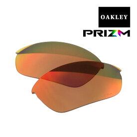 オークリー ハーフジャケット2.0 サングラス 交換レンズ 野球 プリズム 101-109-002 OAKLEY HALF JACKET2.0 スポーツサングラス PRIZM BASEBALL INFIELD