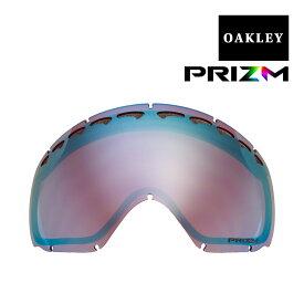 オークリー クローバー ゴーグル 交換レンズ プリズム 101-246-002 OAKLEY CROWBAR スノーゴーグル PRIZM SAPPHIRE IRIDIUM