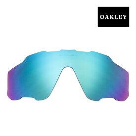 オークリー ジョウブレイカー サングラス 交換レンズ 101-352-002 OAKLEY JAWBREAKER スポーツサングラス SAPPHIRE IRIDIUM