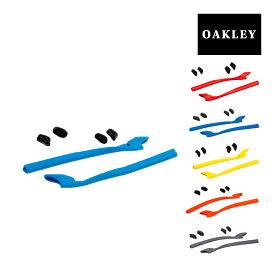 オークリー アクセサリー ソック キット OAKLEY HALF JACKET2.0 ハーフジャケット