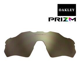 オークリー レーダーEV XS パス ユースフィット サングラス 交換レンズ プリズム 偏光 102-746-002 OAKLEY RADAR EV XS PATH スポーツサングラス PRIZM BLACK POLARIZED