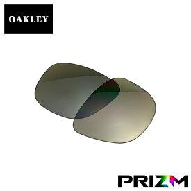 オークリー ホルブルック アジアンフィット サングラス 交換レンズ プリズム 偏光 102-836-002 OAKLEY HOLBROOK R PRIZM BLACK POLARIZED