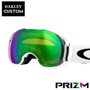 オークリー ゴーグル カスタム エアブレイク XL スタンダードフィット プリズム ocg-abrkxl002 OAKLEY AIRBRAKE XL スノーゴーグル 交換用レンズなし