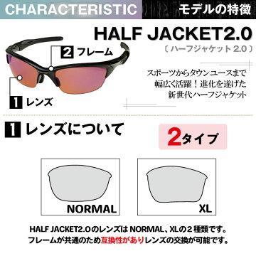 オークリースポーツサングラスOAKLEYHALFJACKET2.0ハーフジャケットアジアンフィットジャパンフィットoo9153-02プレゼント選択可