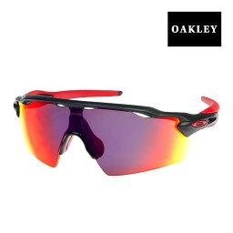 奥克利雷達EV速度標準合身太陽眼鏡oo9211-02 OAKLEY RADAR EV PITCH運動太陽眼鏡