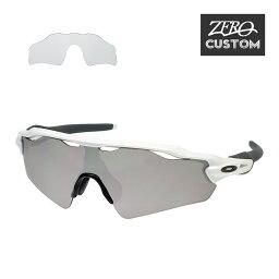 奥克利+ZERO本店獨特的特別定做運動太陽眼鏡OAKLEY RADAR EV PATH雷達E V路徑竹莢魚安合身日本合身ozcs-revpa002