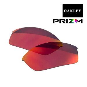 オークリー フラックジャケット サングラス 交換レンズ 野球 プリズム 101-105-003 OAKLEY FLAK JACKET スポーツサングラス PRIZM BASEBALL OUTFIELD