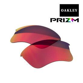 オークリー フラックジャケット サングラス 交換レンズ 野球 プリズム 101-106-003 OAKLEY FLAK JACKET XLJ A スポーツサングラス PRIZM BASEBALL OUTFIELD