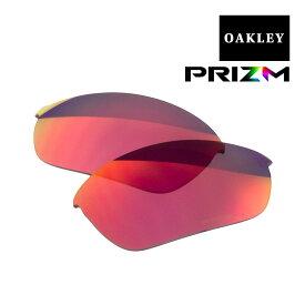 オークリー ハーフジャケット2.0 サングラス 交換レンズ 野球 プリズム 101-109-003 OAKLEY HALF JACKET2.0 スポーツサングラス PRIZM BASEBALL OUTFIELD