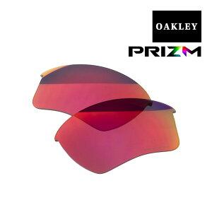 オークリー ハーフジャケット2.0 サングラス 交換レンズ 野球 プリズム 101-110-003 OAKLEY HALF JACKET2.0 XL スポーツサングラス PRIZM BASEBALL OUTFIELD