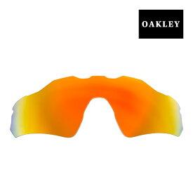 オークリー レーダーEV パス アジアンフィット サングラス 交換レンズ 101-488-003 OAKLEY RADAR EV PATH ジャパンフィット スポーツサングラス FIRE IRIDIUM