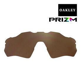 オークリー レーダーEV XS パス ユースフィット サングラス 交換レンズ プリズム 102-746-003 OAKLEY RADAR EV XS PATH スポーツサングラス PRIZM GREY