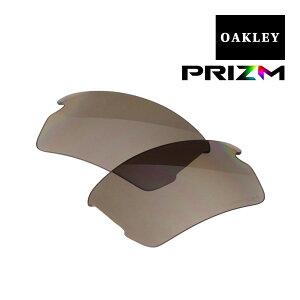 オークリー フラック 2.0 アジアンフィット サングラス 交換レンズ プリズム 102-751-003 OAKLEY FLAK2.0 ジャパンフィット スポーツサングラス PRIZM GREY