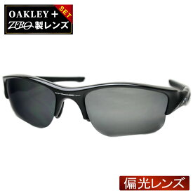 オークリー フラックジャケット スタンダードフィット サングラス 偏光 12-903 OAKLEY FLAK JACKET XLJ スポーツサングラス プレゼント選択可