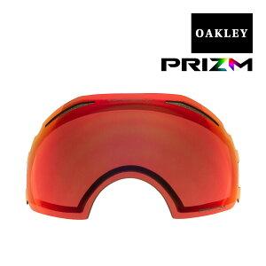 【訳あり】 アウトレット オークリー エアブレイク ゴーグル 交換レンズ プリズム o101-242-003 OAKLEY AIRBRAKE スノーゴーグル PRIZM TORCH IRIDIUM