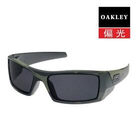 オークリー ガスカン スタンダードフィット サングラス 偏光 oo9014-03 OAKLEY GASCAN