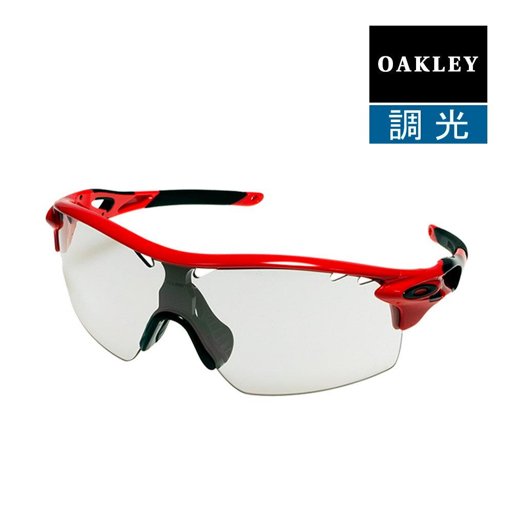 オークリー スポーツ サングラス OAKLEY RADARLOCK XL STRAIGHT レーダーロックストレート スタンダードフィット oo9196-03 調光レンズ
