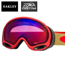 オークリー + ZERO 当店独自カスタム エーフレーム2.0 スタンダードフィット ゴーグル ozcg-afrm003 OAKLEY A FRAME2.0 スノーゴーグル