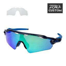 奥克利+ZERO本店獨特的特別定做雷達EV路徑竹莢魚安合身太陽眼鏡ozcs-revpa003 OAKLEY RADAR EV PATH日本合身運動太陽眼鏡