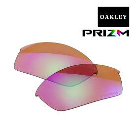 オークリー フラックジャケット サングラス 交換レンズ ゴルフ用 プリズム 101-105-004 OAKLEY FLAK JACKET スポーツサングラス PRIZM GOLF