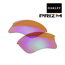 オークリー フラックジャケット サングラス 交換レンズ ゴルフ用 プリズム 101-106-004 OAKLEY FLAK JACKET XLJ A スポーツサングラス PRIZM GOLF