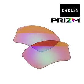 オークリー ハーフジャケット2.0 サングラス 交換レンズ ゴルフ用 プリズム 101-110-004 OAKLEY HALF JACKET2.0 XL スポーツサングラス PRIZM GOLF