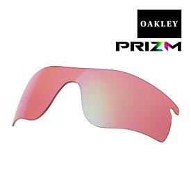 オークリー レーダーロックパス サングラス 交換レンズ ゴルフ用 プリズム 101-118-004 OAKLEY RADARLOCK PATH スポーツサングラス PRIZM GOLF