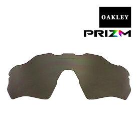 オークリー レーダーEV XS パス ユースフィット サングラス 交換レンズ プリズム 偏光 102-746-004 OAKLEY RADAR EV XS PATH スポーツサングラス PRIZM GREY POLARIZED
