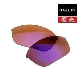 オークリー ハーフジャケット2.0 サングラス 交換レンズ 偏光 43-504 OAKLEY HALF JACKET2.0 スポーツサングラス OO RED IRIDIUM POLARIZED マイクロバックなし