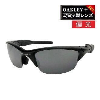 派的Oak利偏光太阳眼镜半茄克2.0 BLACK IRIDIUM POLARIZED HALF JACKET2.0 ASIAN FIT OAKLEY oo9153-04亚洲合身黑色