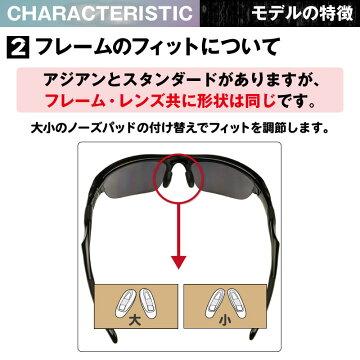 オークリースポーツサングラスOAKLEYHALFJACKET2.0ハーフジャケットアジアンフィットジャパンフィットoo9153-04偏光レンズプレゼント選択可