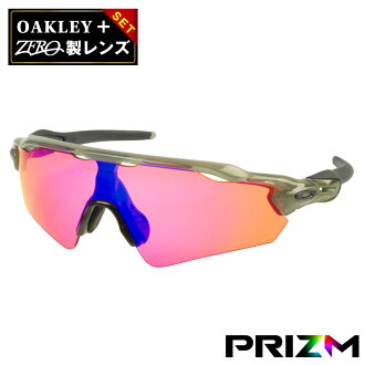 In coupons and reviews! Oakley Sunglasses OAKLEY oo9275-04 RADAR EV PATH radar Ivy path Asian fit (POLISHED GRAY INK/PRIZM TRAIL)