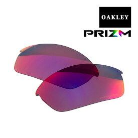 オークリー フラックジャケット サングラス 交換レンズ ランニング ロード用 プリズム 101-105-005 OAKLEY FLAK JACKET スポーツサングラス PRIZM ROAD