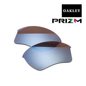 オークリー ハーフジャケット2.0 サングラス 交換レンズ つり用 プリズム 偏光 101-110-005 OAKLEY HALF JACKET2.0 XL スポーツサングラス PRIZM DEEP WATER POLARIZED