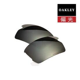 オークリー フラック 2.0 スタンダードフィット サングラス 交換レンズ 偏光 101-355-005 OAKLEY FLAK2.0 スタンダードフィット スポーツサングラス BLACK IRIDIUM POLARIZED