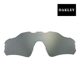 オークリー レーダーEV パス アジアンフィット サングラス 交換レンズ 101-488-005 OAKLEY RADAR EV PATH ジャパンフィット スポーツサングラス SLATE IRIDIUM