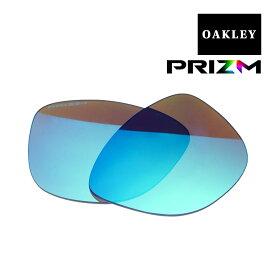 オークリー フロッグスキン サングラス 交換レンズ プリズム 102-797-005 OAKLEY FROGSKINS PRIZM SAPPHIRE
